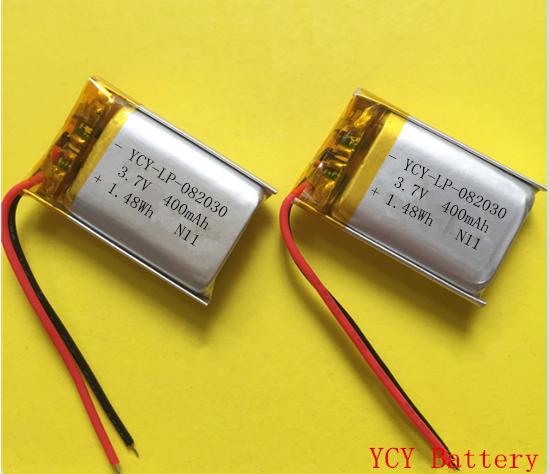 成人用品 LED灯 蓝牙音箱电池802030/400MAH