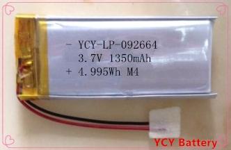 电推剪锂电池YCY-LP-092664 3.7V 1350mAh