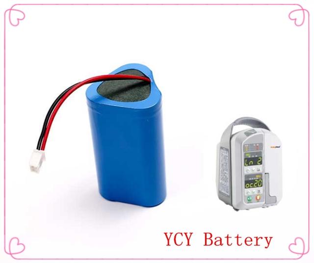 输液泵锂电池11.1V 2500mAh