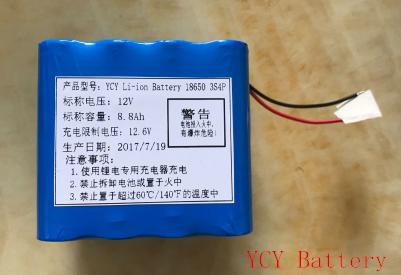 农机设备电池12V 8.8AH
