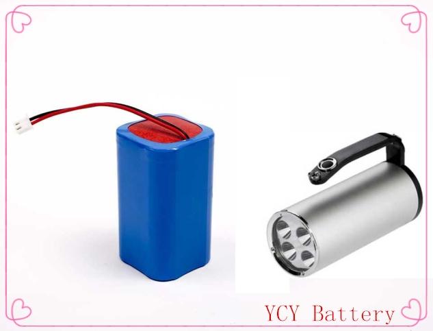 手提式探照灯锂电池 14.8V 2200mAh