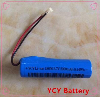 圆柱锂电池YCY Li-ion 18650 3.7V 2200mAh