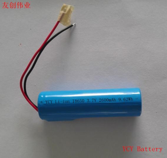 电推剪锂电池YCY Li-ion 18650 3.7V 2600mAh