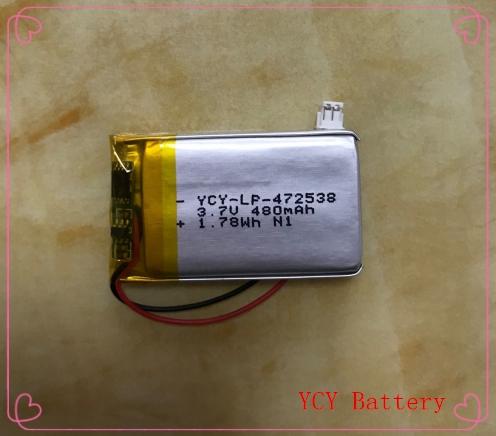 美容仪锂电池YCY-LP-472538 3.7V 480mAh