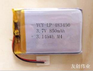 北斗导航电池YCY-LP-483450 3.7V 850mAh