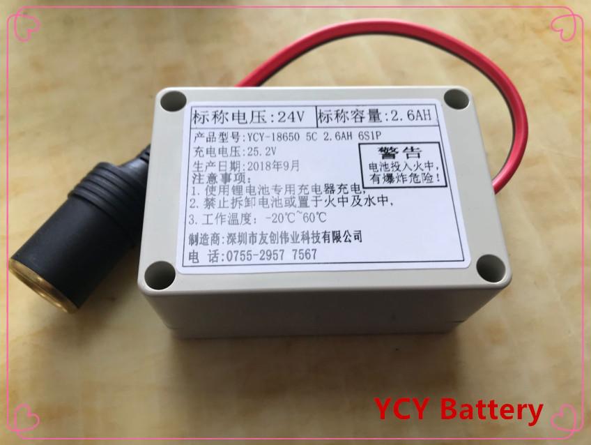 大电流放电锂电池组