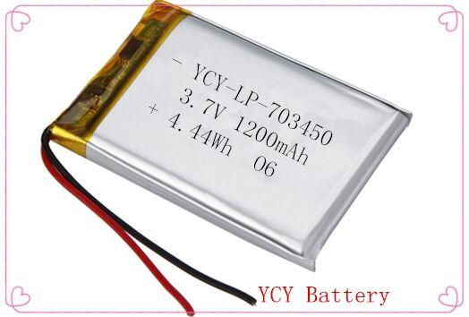 手持测绘仪锂电池设计方案