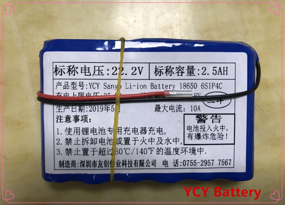进口电池组22.2V