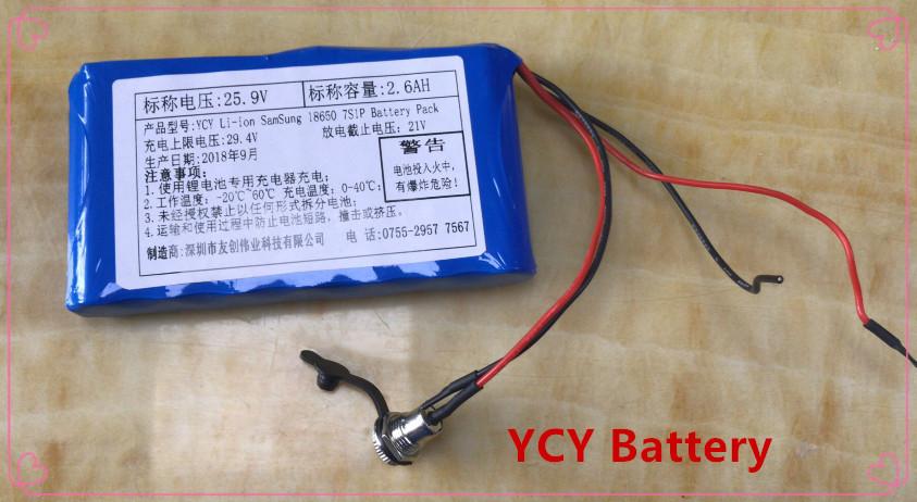 军用产品三星锂电池组24V