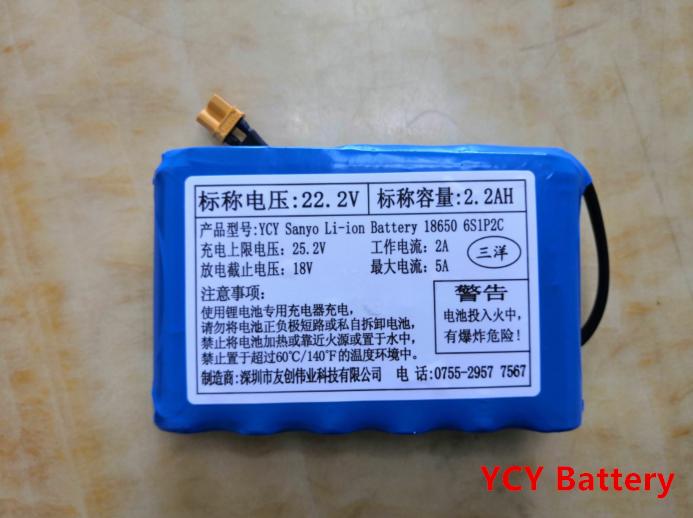进口三洋锂电池组22.2V