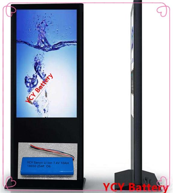 液晶广告机备用电源